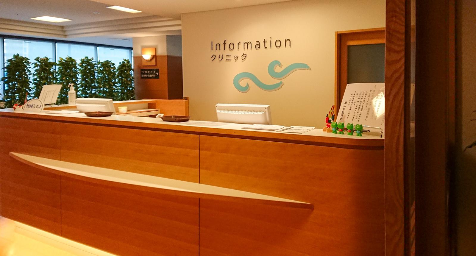 J検診センター