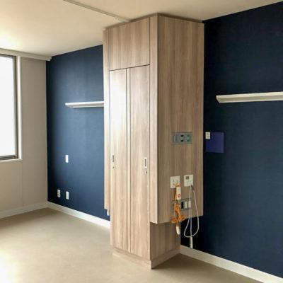 Y Hospital