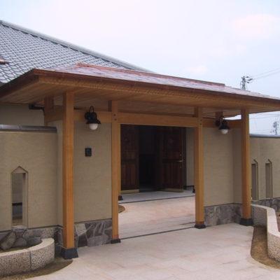 O Residence